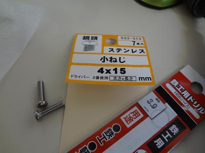 10gbe-fan-05.jpg