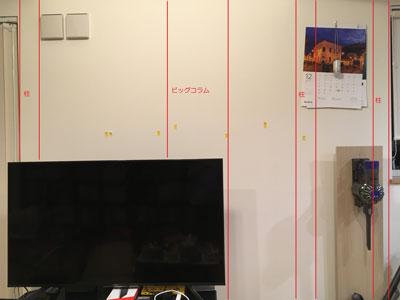 2F-south-wall.jpg