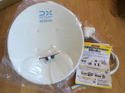 4k8k-antenna-1.jpg