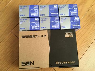 4k8k-sun-00.jpg