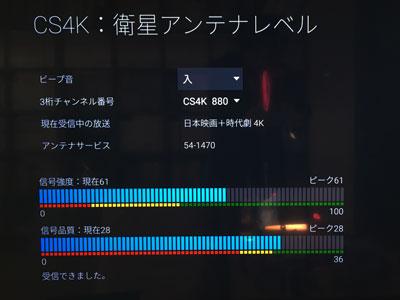 4k8k-sun-05.jpg