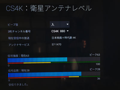 4k8k-sun-06.jpg