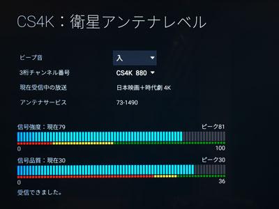 4k8k-sun-07.jpg