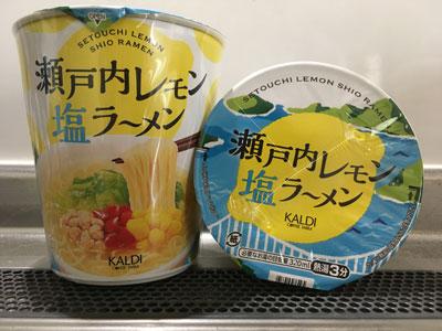KALDI-shio-ramen-202008.jpg