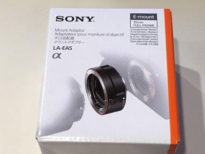 Sony-LA-EA5.jpg