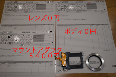 a7s-repaired-201604.jpg