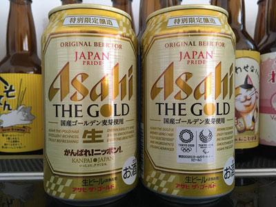 asahi-the-gold-202107.jpg