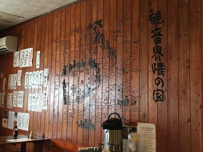 choshi-shichibee-08.jpg