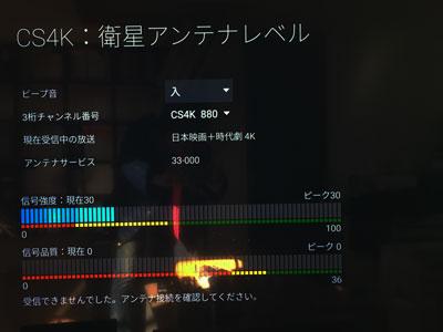 cs4k-880-0.jpg