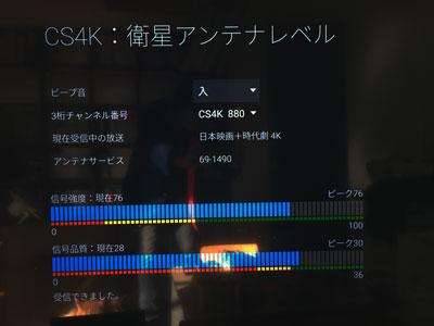 cs4k-880-1.jpg