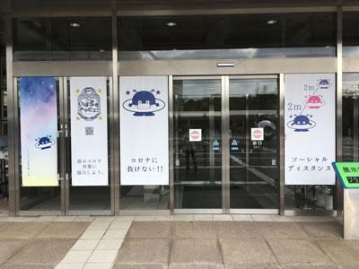 expo-center-202012-00.jpg
