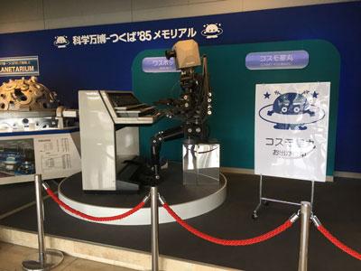 expo-center-202012-08.jpg