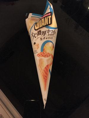 giant-corn-202101.jpg