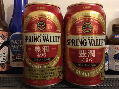 kirin-spring-valley-202103.jpg