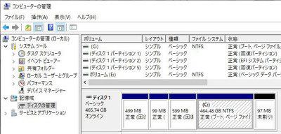 disk-mnagment-w0.jpg