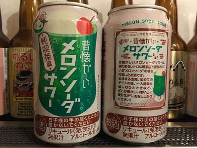 melon-soda-sour-202106.jpg