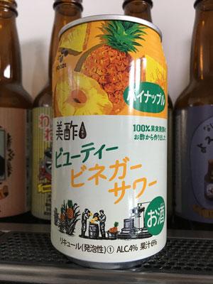 micho-vinegar-sour-pineapple.jpg
