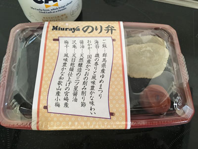 miuraya-noriben-201904.jpg
