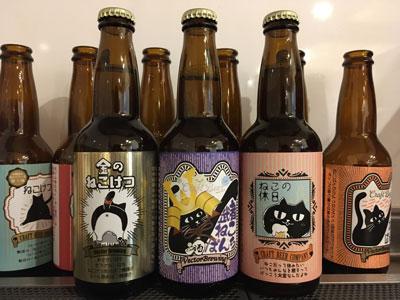 neko-beer-202012.jpg