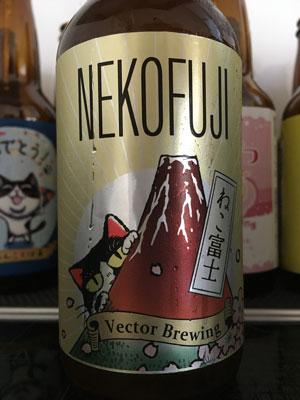 neko-beer-202107-1.jpg