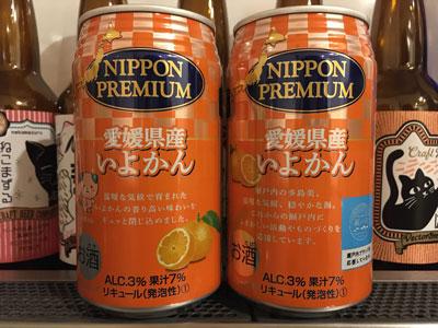nippon-premium-iyokan-202102.jpg