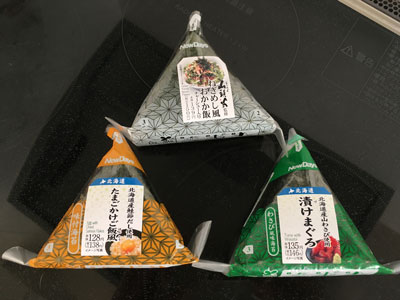 onigiri-202009-0.jpg