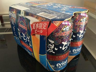 orion-natsu-ichiban-202006.jpg