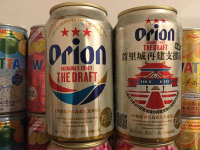 orion-the-draft-202011.jpg
