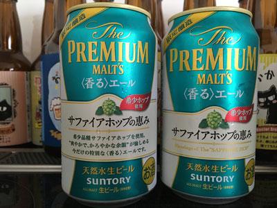 premium-malts-ale-202107.jpg