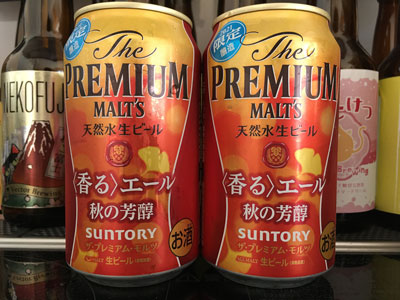 premium-malts-ale-202108.jpg