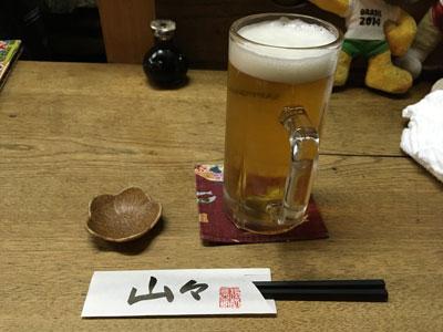 sanshiro-202002-1.jpg