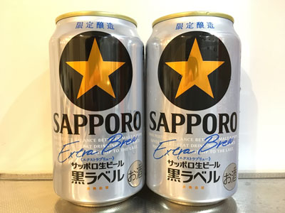 sapporo-extrabrew-201906.jpg