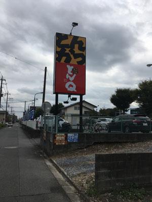 tsukuba-202012-00.jpg