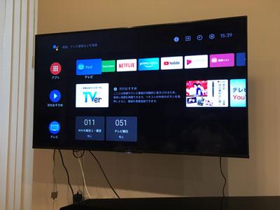 tv-wall-mount-6.jpg