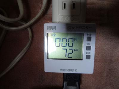 watt-monitor-1.jpg