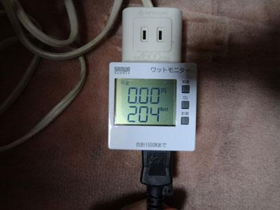 watt-monitor-2.jpg