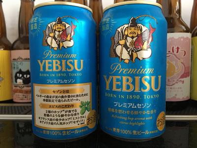 yebisu-saison-202107.jpg